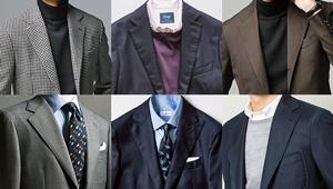 冬の胸元、人気ベスト10は?―在宅ワークにも最適なニットの着こなしが多数―