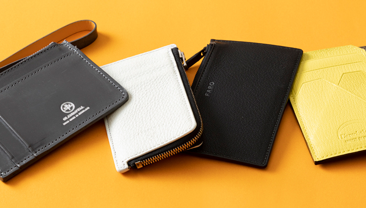 1万2000円から買える!「スーツの内ポケにすっぽり」な薄財布 8選