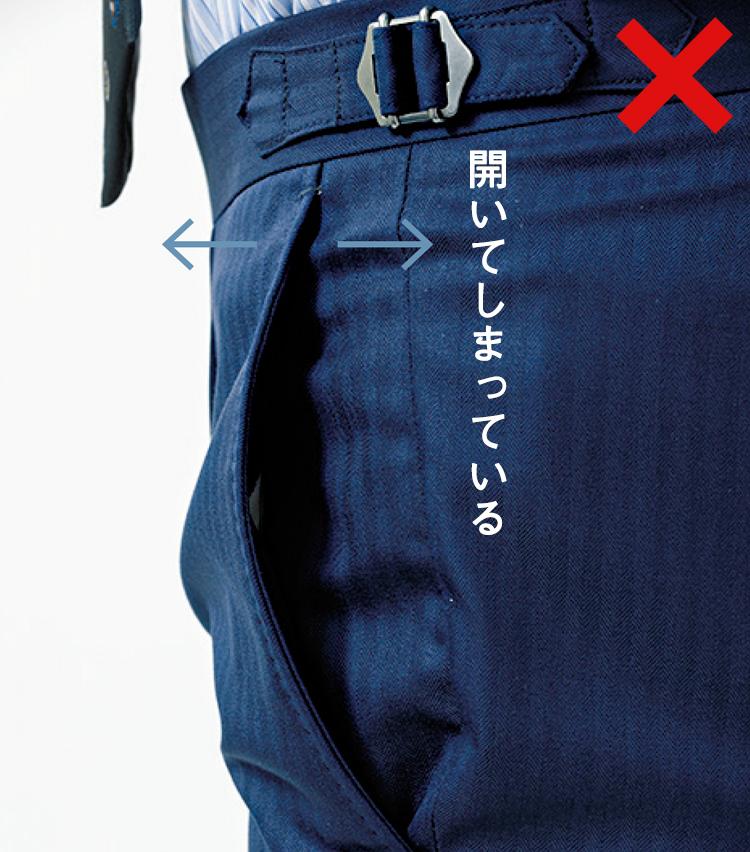 <p><strong>03 ポケットが開いている</strong><br /> お尻まわりや腰骨の下がタイトすぎると生地が突っ張り、ポケット口が開いてしまう。不格好なので避けたいところ。</p>