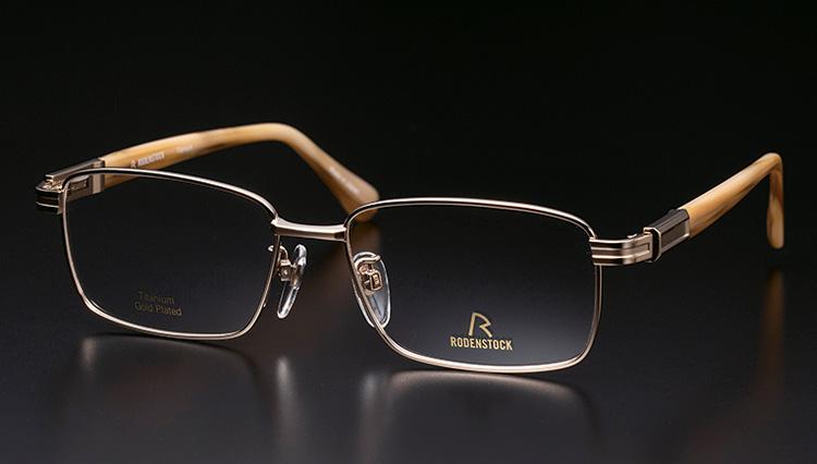 メガネ好きなら一度はかけたい! ドイツの老舗「ローデンストック」を徹底解説