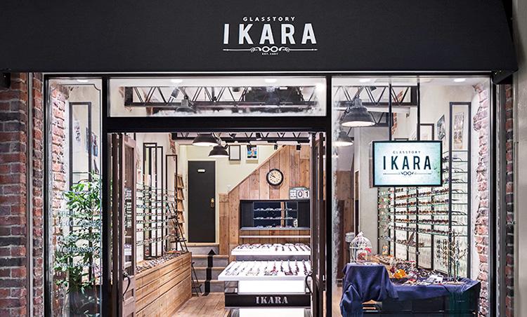 全国の優良眼鏡専門店 11軒_グラストリーイカラ