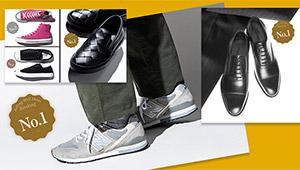 今売れている「高級靴&大人スニーカー」はこちらでございます【人気記事TOP5】