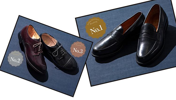 コードバンの傑作靴「オールデン」で一番売れているのはローファーか、Vチップか?