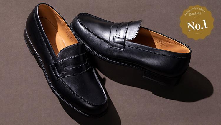 ジェイエムウエストンで一番売れてる高級靴は、やっぱりあの傑作ローファーだった!