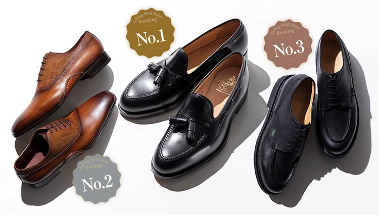 阪急メンズ東京で一番売れている「アンダー10万円靴」はなんとタッセルローファーでした