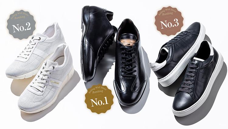 【売れている靴ランキング】日本橋三越では「高級レザースニーカー」が上位を独占!