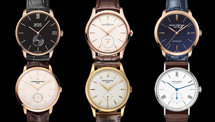 高級時計は「薄型の3針ドレスウォッチ」なら、腕にするだけで知的に見える!?