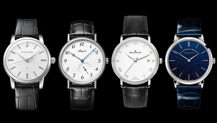 グランドセイコー、ブレゲ、ブランパン、A.ランゲ&ゾーネ。最高峰の薄型時計を探る
