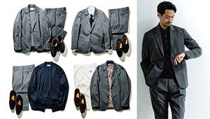 【仕事で何着るか問題】セットアップで5日分の着まわしコーデを考えてみた!