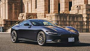 編集部員が試乗! イタリアのエレガンスを体現したスーパーカー「フェラーリ ローマ」の乗り心地とは?