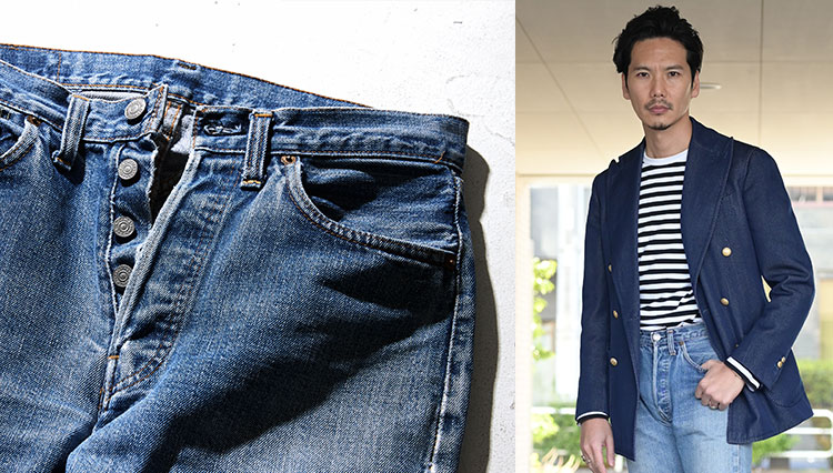 【新連載】メンズファッションディレクター・西口修平さん「大人のヴィンテージ入門」