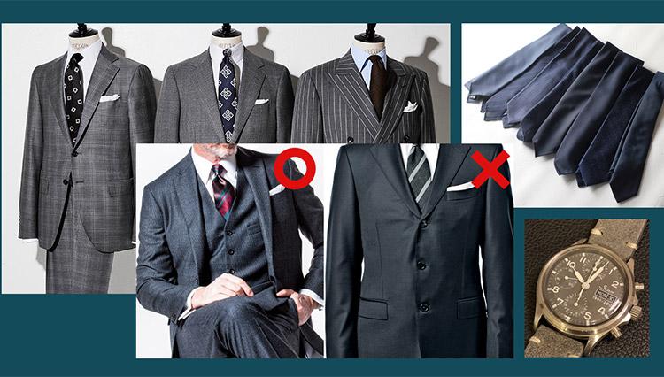 新年度の始まりに向けてスーツを買うか、装いを見直すか?【人気記事TOP5】
