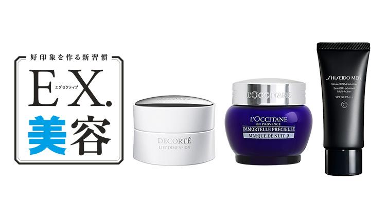 男性美容研究家・藤村 岳さんに聞いたエグゼクティブのための「保湿」のコツ