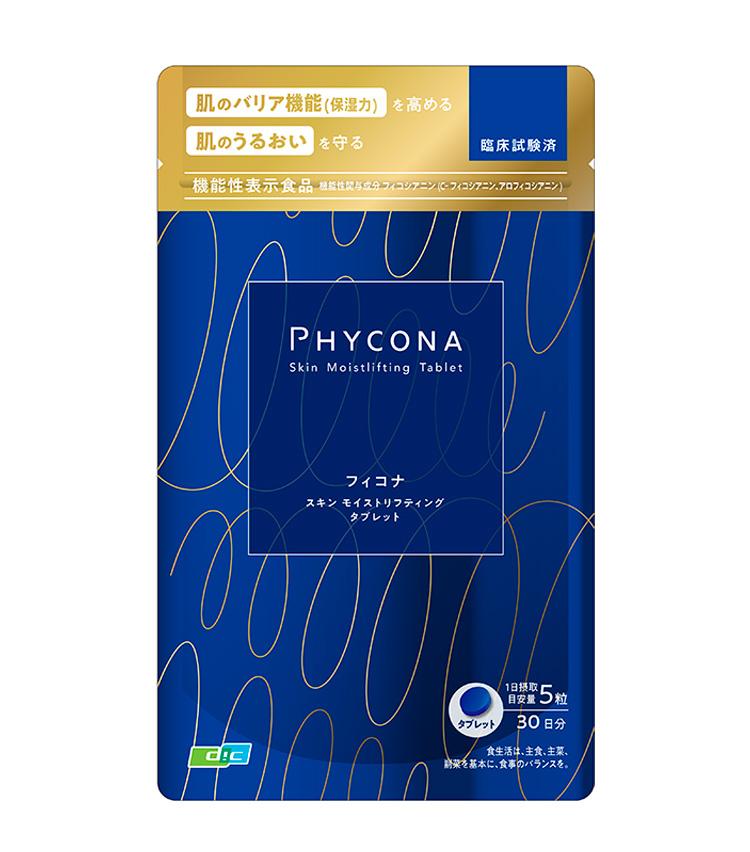 """<p><strong>Phycona<br /> フィコナのスキン モイストリフティング タブレット</strong><br /> 肌のバリア機能を高めて潤いを守るという青い色素の""""フィコシアニン""""を配合した機能性表示食品。塗るアイテムにプラスして、サプリメントで内側からもケアするのがイマドキなアプローチだ。150粒 5200円(フィコナお客様相談窓口)</p>"""