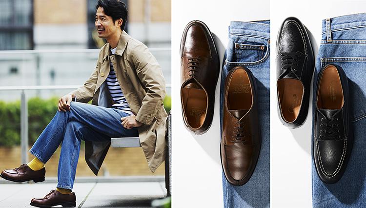 大人デニムにはスニーカーじゃなくて「Uチップの革靴」を合わせるべし!