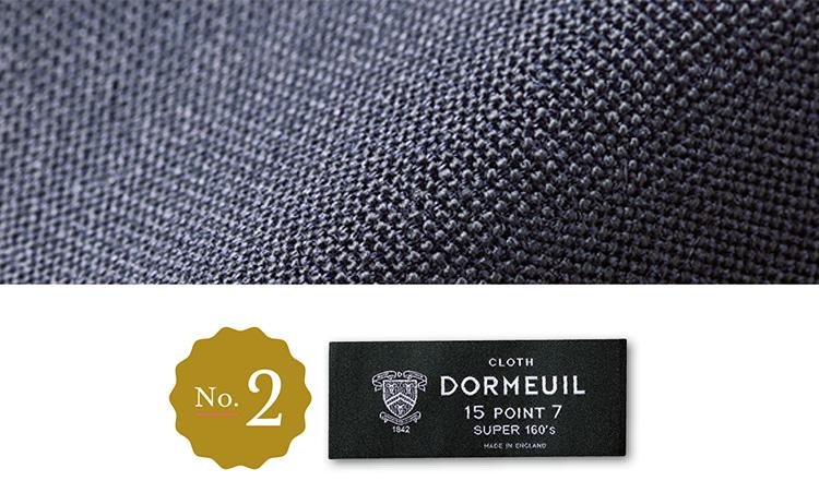 <p><strong>No.2 ドーメルのオリジナルトニック<br />モヘア原毛をふんだんに使用</strong><br />「1957年に発売されたオリジナルトニックと同様の紡績手法で作られたモヘア糸を3PLYの強撚にして織り上げた、トニック復刻服地。モヘアの原毛が高混率になっていることで、とても光沢感があり通常のモヘアの服地よりドレッシーさが抜群です」</p>