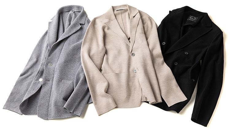 テレワークの日はニットジャケットが1枚あれば「きちんと感」がグンとあがる!