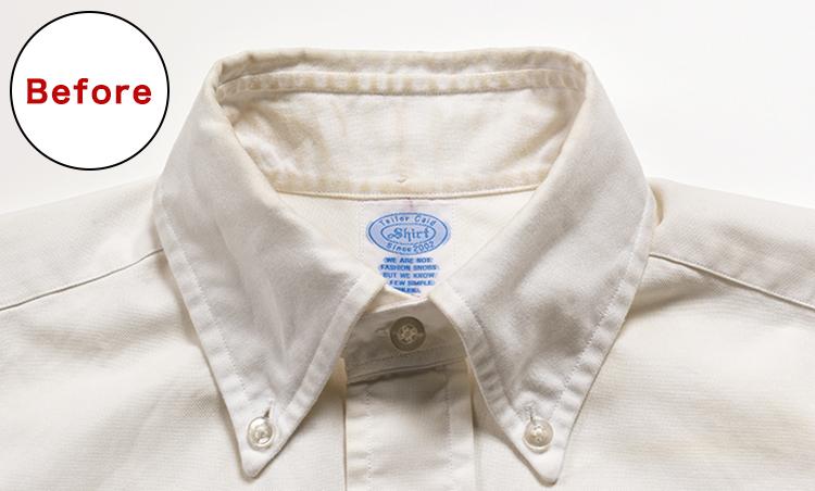 <p><strong>【Before】</strong><br /> 襟汚れは洗濯前のひと手間で落ち具合に差が。</p>