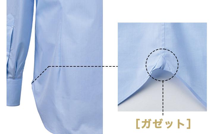 <p><strong>[ガゼット]</strong><br /> 裾脇の縫い目の補強パーツ。ロゴ入りも多い。</p>
