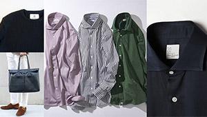 注目のジャージーシャツが入荷。新年度に何が売れている?【meSTORE】