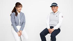 「ゆとり世代でもスポ根!」元フェアリージャパン・坪井保菜さんの夢