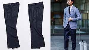 幅広い層に人気のデニスラ(デニムスラックス)は、仕事で着用しても変じゃない?