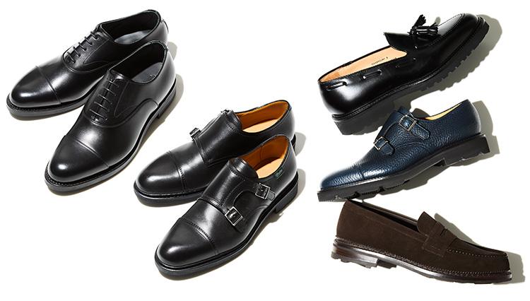 スニーカーNGなら、お洒落な人は「ラバーソールの革靴」を選んで履いている