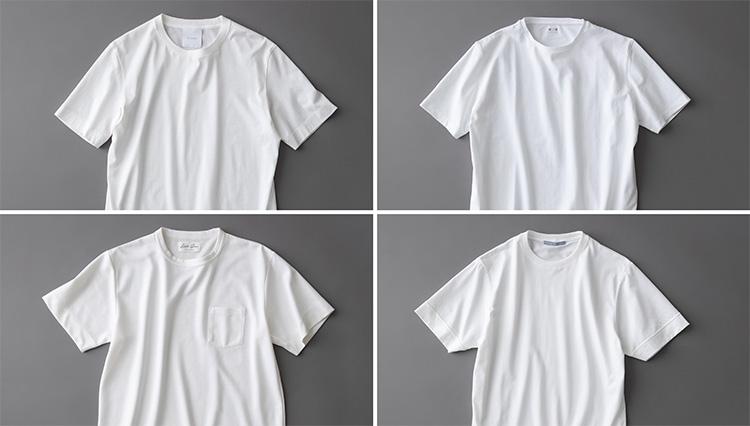 大人の白Tシャツの正解は? 野暮ったく見えない素材で選んだおすすめ4選