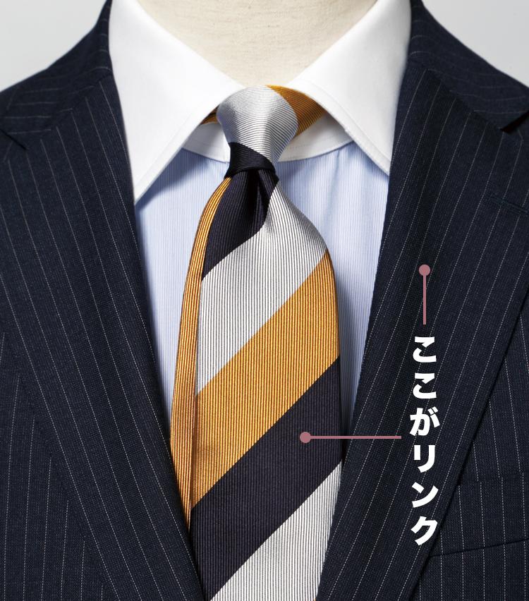<p><strong>明るいストライプも紺のリンクで落ち着く</strong><br /> タイ&スーツの柄のピッチずらしも重要</p>