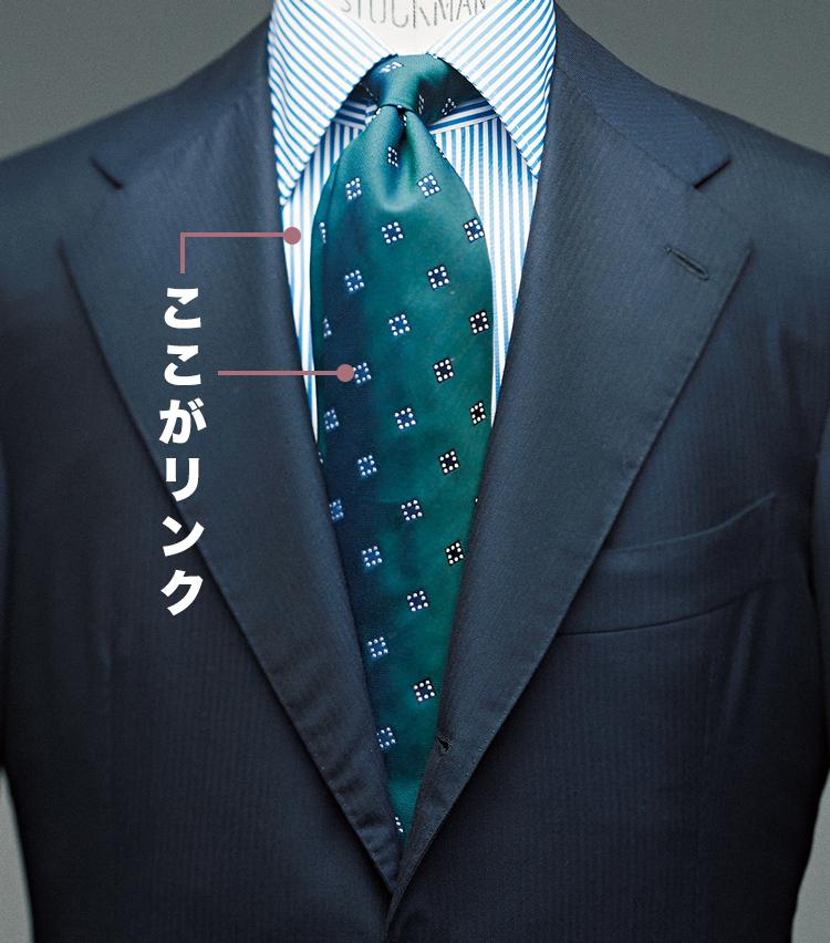 <p><strong>シャツのストライプもグリーンで合わせ</strong><br /> スーツのネイビーもグリーン寄りのトーン</p>