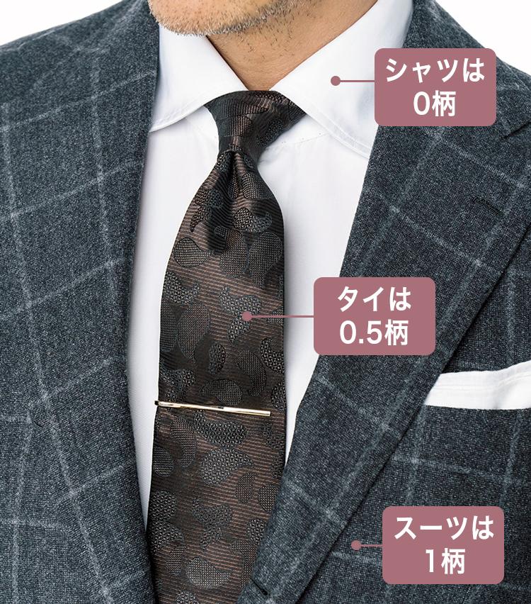 <p>起毛したフランネル系スーツにブラウンベースの光沢シルクタイがシャープな表情を作り込む。</p>