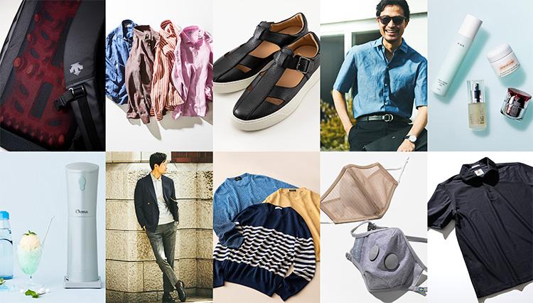 【まとめ】この夏を涼しく乗り切る「10のファッション情報」