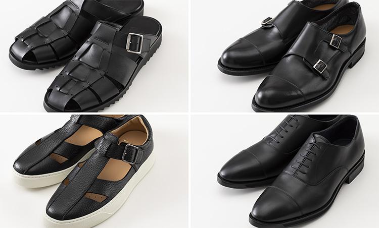 革でも通気性抜群なオン靴&オフ靴_4選