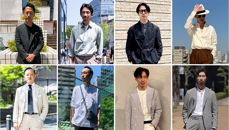 人気セレクトショップで「お洒落のプロ8人」に夏の装いを見せてもらった