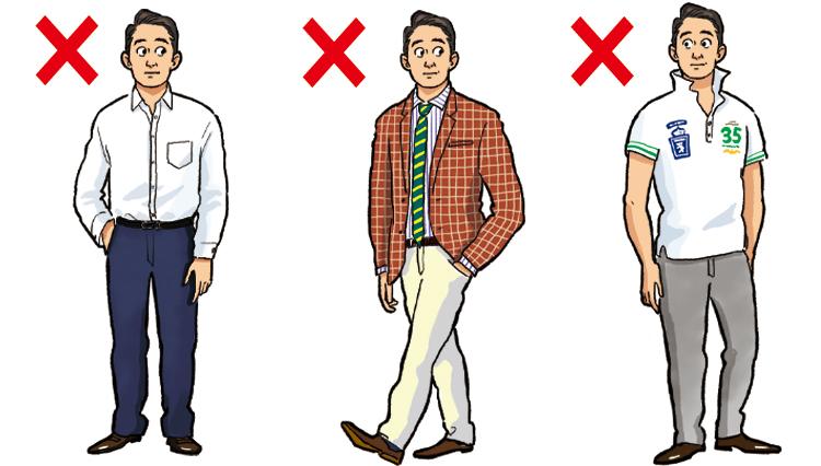 【アウトな着こなしNG実例8選】ビジネスカジュアルはドレスダウンが目的だと失敗する
