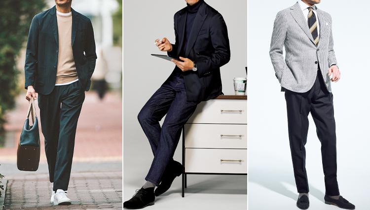 「ビジネスカジュアル」って結局のところ、何を着ればいいの?