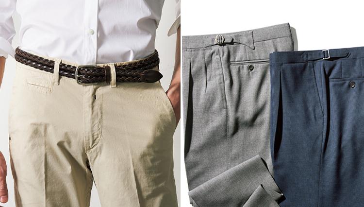 ジャケットなしのクールビズ通勤はベルトとパンツに気を配ろう