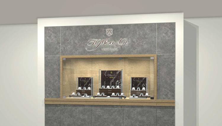 ISHIDA新宿で、H.モーザーの取り扱いが拡大。限定モデルも【ひと言ニュース】