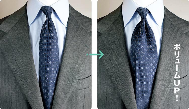 ネクタイの悩み_小剣をずらして幅のバランスを取ろう