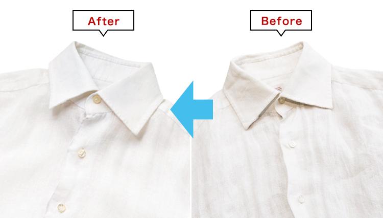 【おうち時間】自宅の手洗いで、古ぼけた白シャツを復活させてみよう