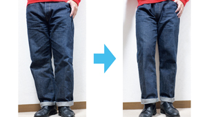 「いつものジーンズ」をアイロン一つで「きれいめデニム」に変身させてみた!