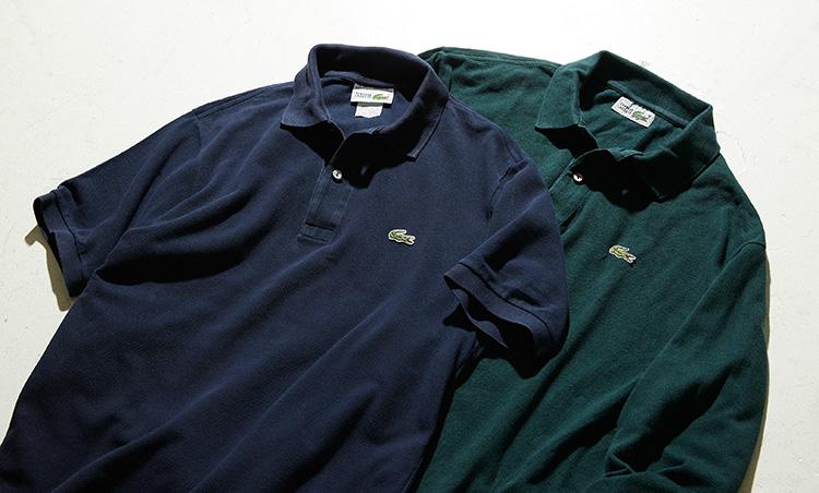 西口修平の「大人のヴィンテージ入門」#4 「ラコステのフランス製ポロシャツ」