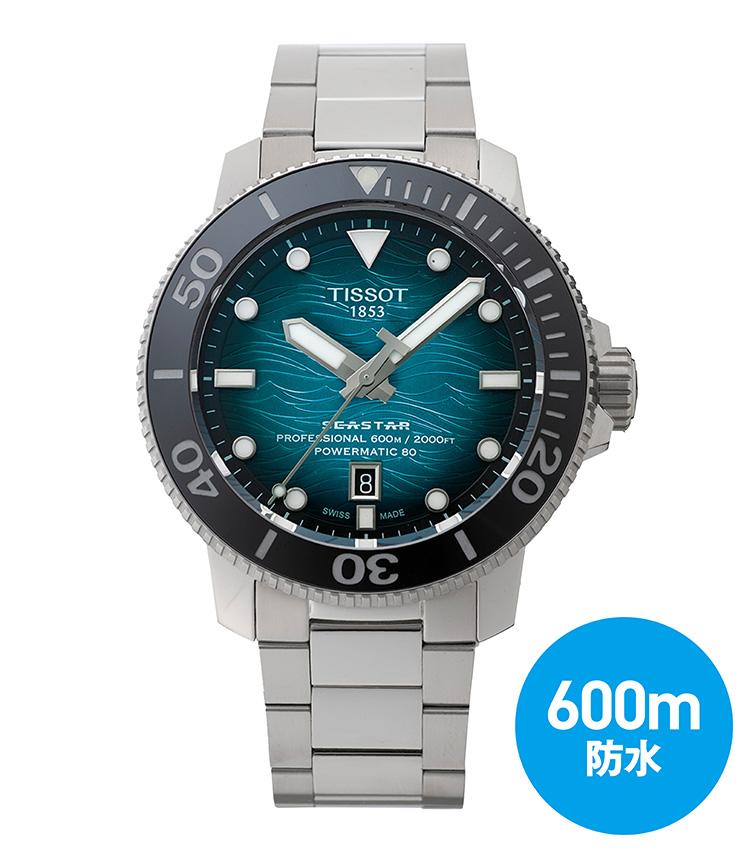 TISSOT(ティソ)_ティソ シースター 2000 プロフェッショナル_600m防水