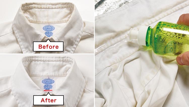 デイリーなシャツの襟汚れは自宅にある「あるもの」でキレイに落とせる【家庭の衣学】