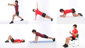 40代からの脱運動不足に効く、6つの基本トレーニングとは?