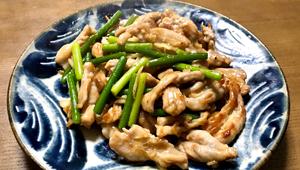 ビールと相性抜群の簡単中華風おつまみ「せせりとニンニクの芽炒め」