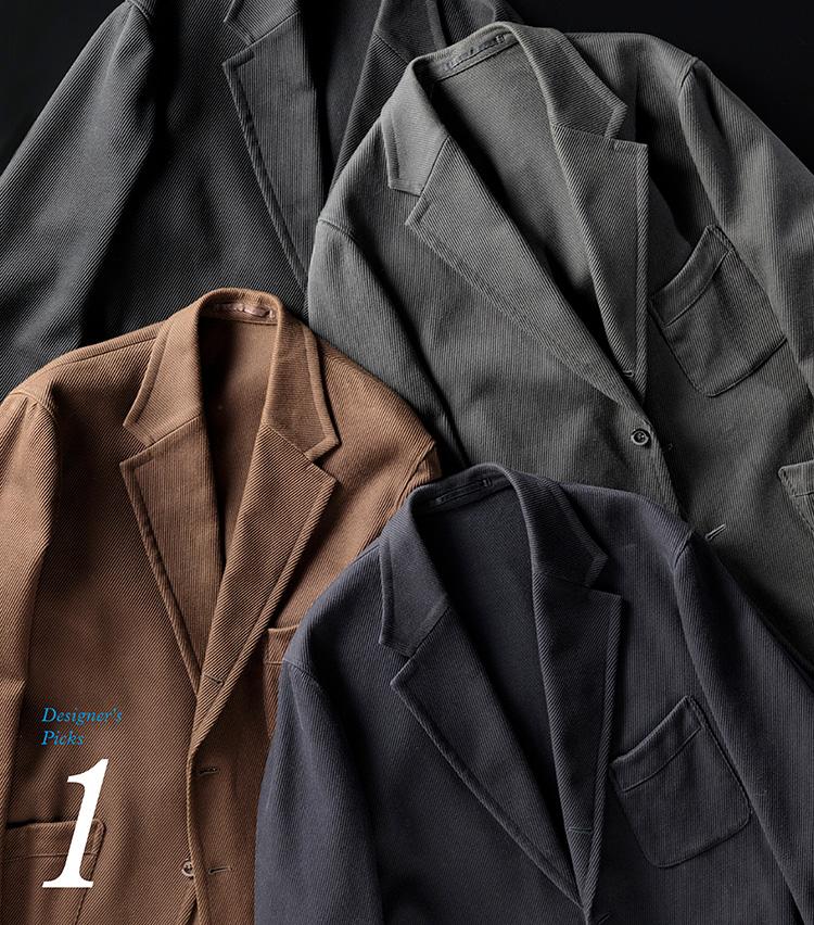潔すぎるジャケット専業ブランド