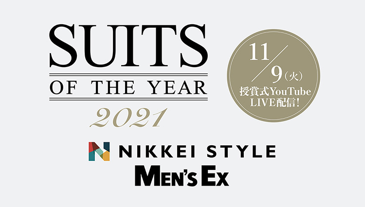 「SUITS OF THE YEAR 2021」公式サイトがオープン!
