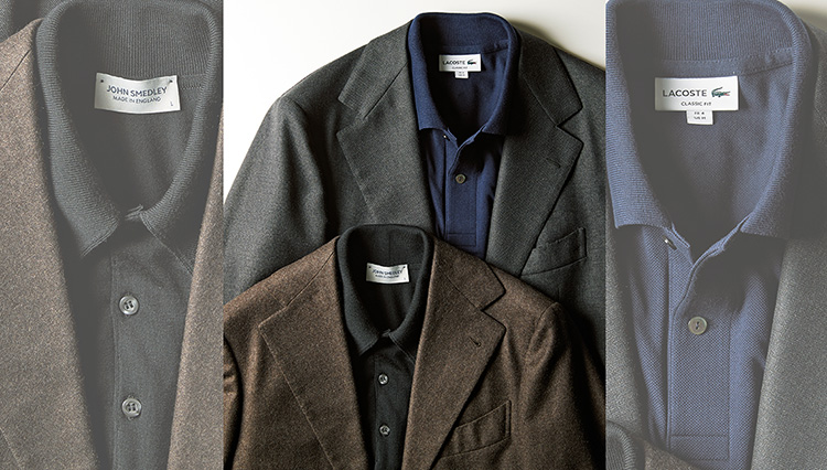 「高級スーツにポロシャツ」はアリか、ナシか。答えは大いにアリ!